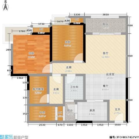 中房千寻2室0厅1卫1厨73.46㎡户型图