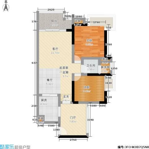 富力现代广场2室0厅1卫1厨70.00㎡户型图