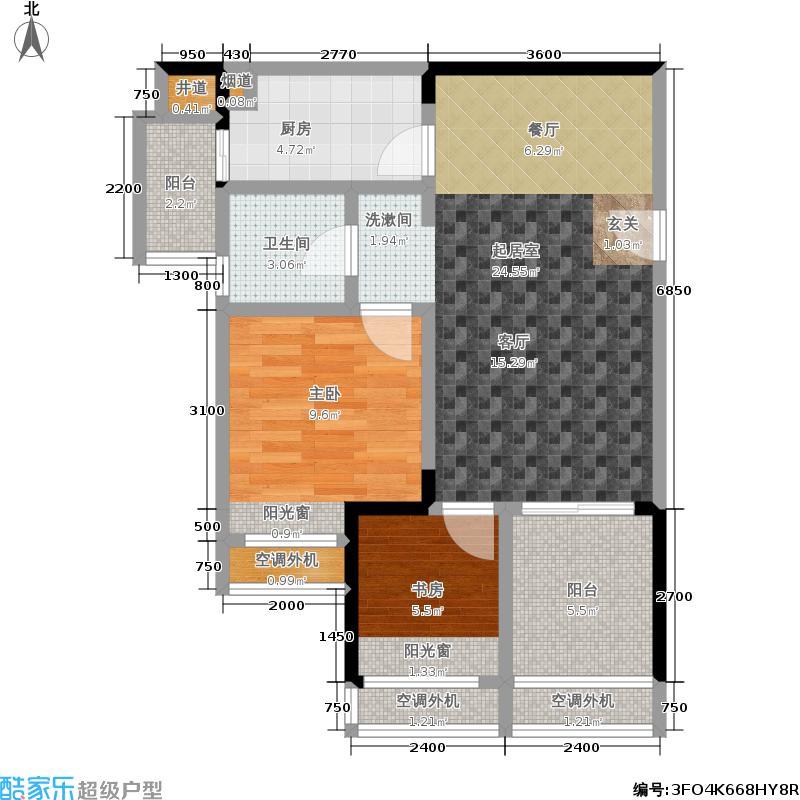 协信城立方协信城协信城2号楼B11、6、7、12号房户型2室1卫1厨