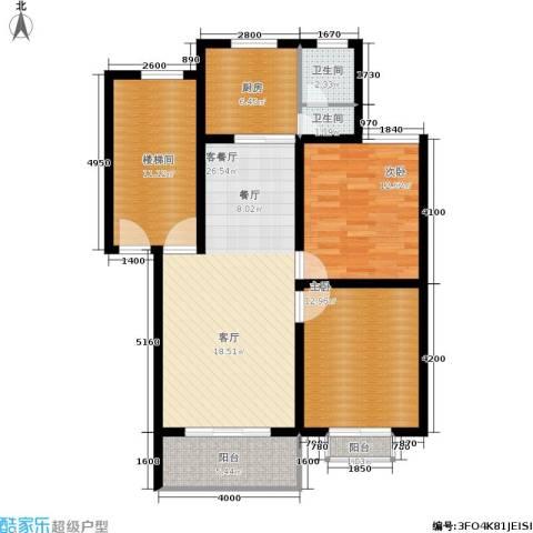 景香苑2室1厅2卫1厨90.00㎡户型图