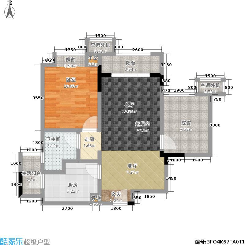 协信城立方70.00㎡协信城立方户型图2.3栋4.5号房一室两厅+院馆套内54平米实得64平米(30/93张)户型1室2厅