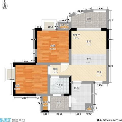新城丽园2室1厅1卫1厨79.00㎡户型图