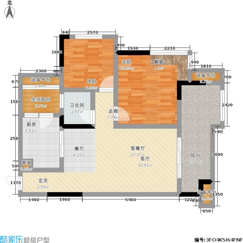 联发嘉园88.37㎡联发嘉园户型图B9三室两厅双卫套内88.37平米(21/38张)户型3室2厅2卫