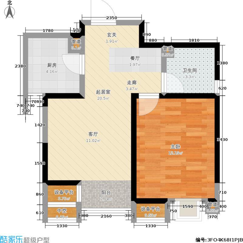 天津华侨城瞰景高层C户型解析户型1室1厅1卫