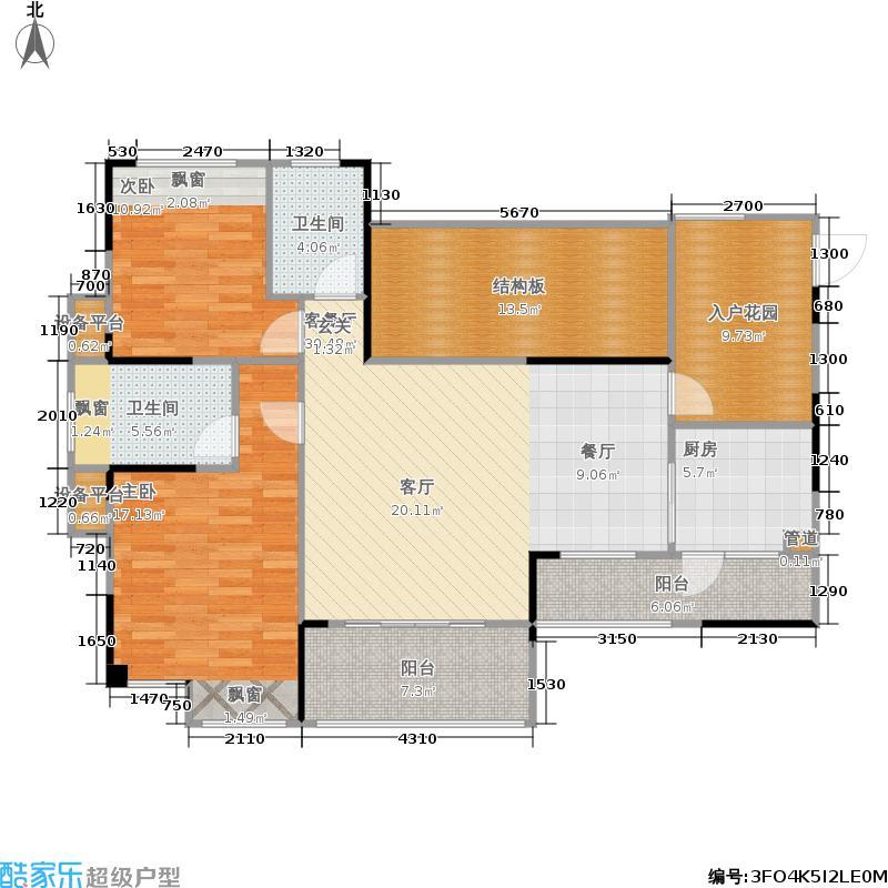 龙德悠彩郡一期1-2-3号楼标准层B2(3号楼已售完)户型2室1厅2卫1厨