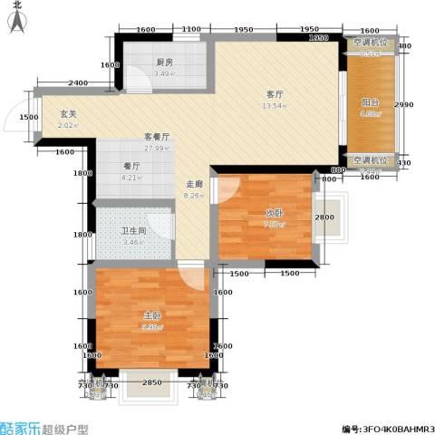 御景龙庭2室1厅1卫1厨60.00㎡户型图
