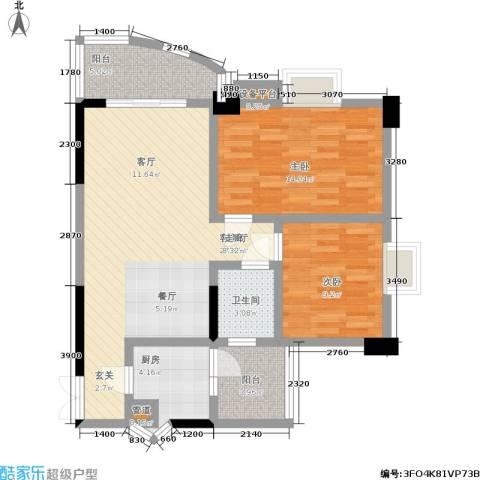 尚赏居2室1厅1卫1厨67.70㎡户型图