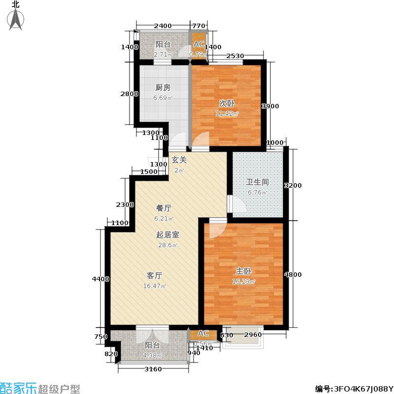路劲领山105.00㎡D户型标准层户型2室2厅1卫