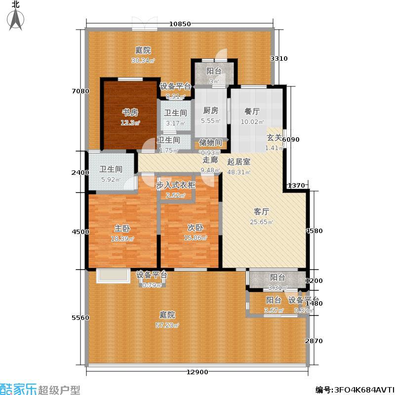 天津华侨城电梯洋房B户型3室2厅2卫