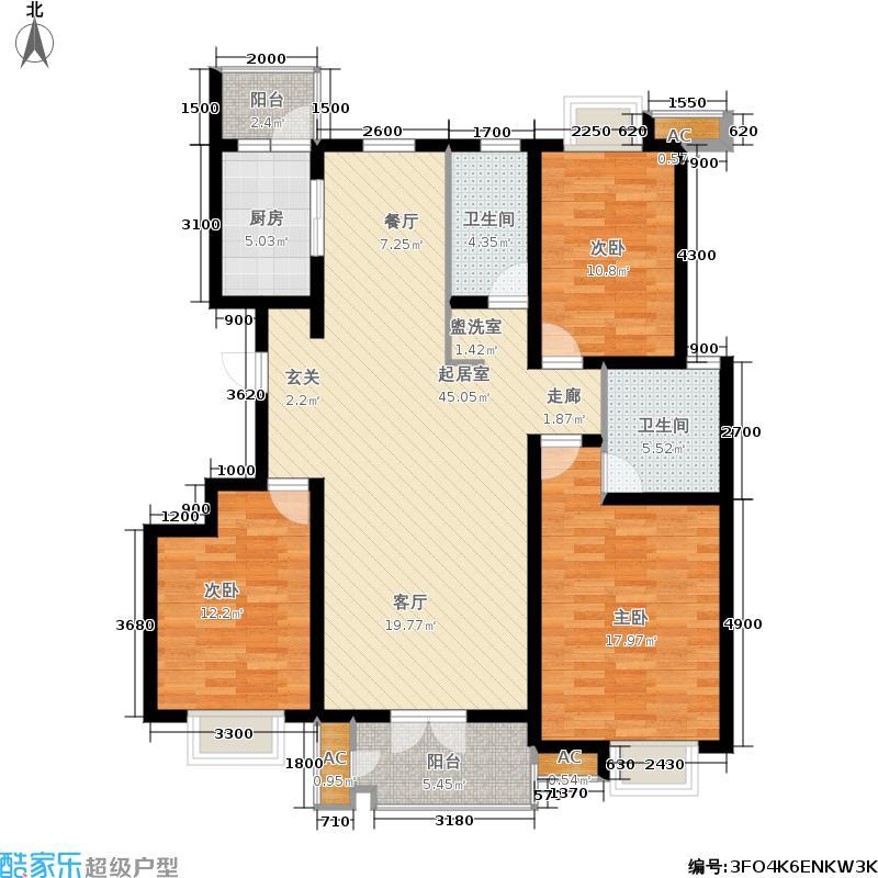 路劲领山143.66㎡电梯洋房D户型标准层户型3室2厅2卫