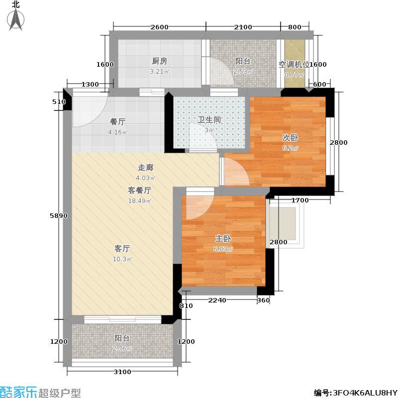 名流公馆4J 两室两厅一卫 套内面积52.38㎡户型2室2厅1卫
