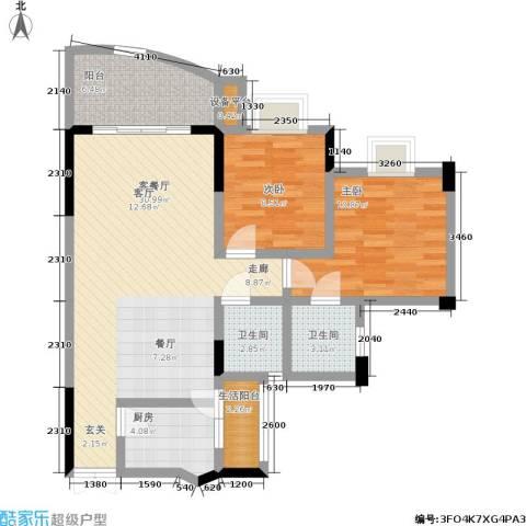 尚赏居2室1厅2卫1厨69.56㎡户型图