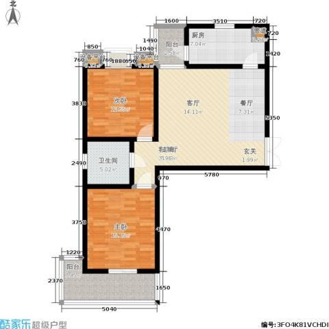 大地之歌2室1厅1卫1厨96.00㎡户型图