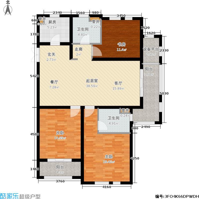 银亿钰鼎园B2 约130㎡户型3室2厅2卫