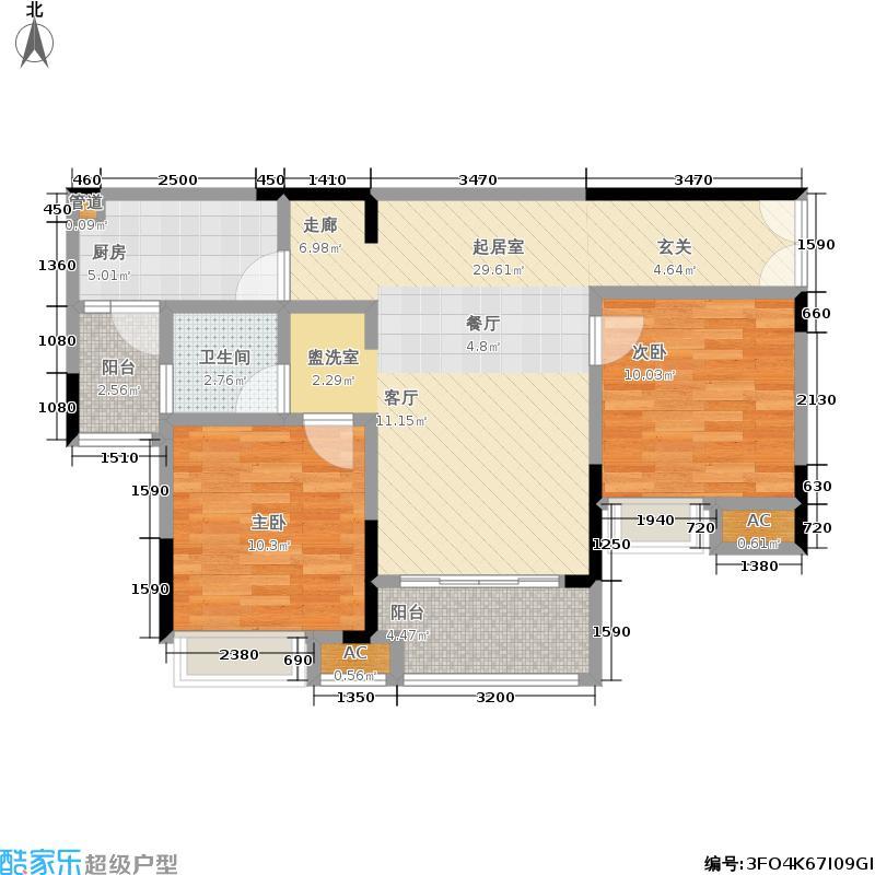 中渝春华秋实77.46㎡6栋5号房 两室两厅一卫 套内面积约67.46平户型2室2厅1卫