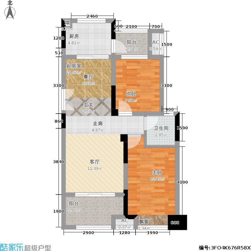 财信沙滨城市78.36㎡A3号C户型-两室两厅一卫+双阳台-套内64.52平米-赠送面积4.74户型2室2厅1卫