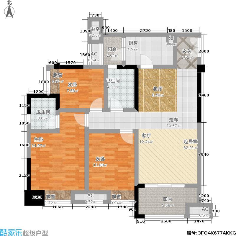 财信沙滨城市101.30㎡A11号D户型-三室两厅两卫+双阳台-套内92.18平米-赠送面积4.75平米户型3室2厅2卫