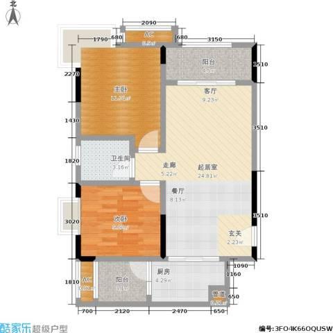 中房千寻2室0厅1卫1厨74.00㎡户型图