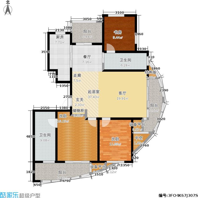 新创理想城137.04㎡新创理想城户型图I户型(20/27张)户型3室2厅2卫
