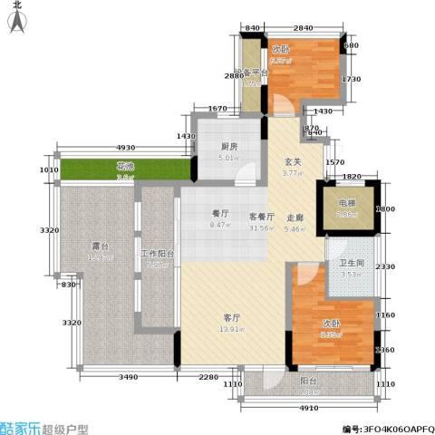 ART蓝海2室1厅1卫1厨105.00㎡户型图