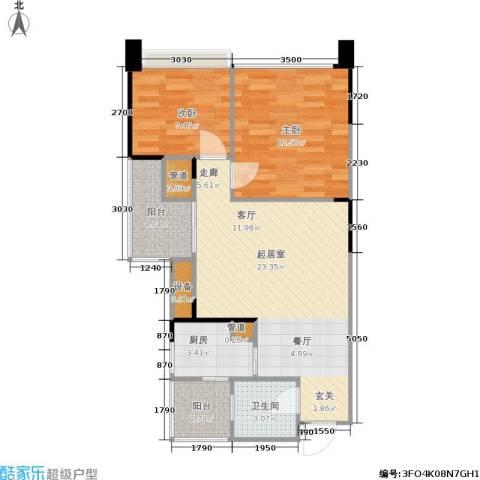 南方新城苹果派2室0厅1卫1厨64.81㎡户型图