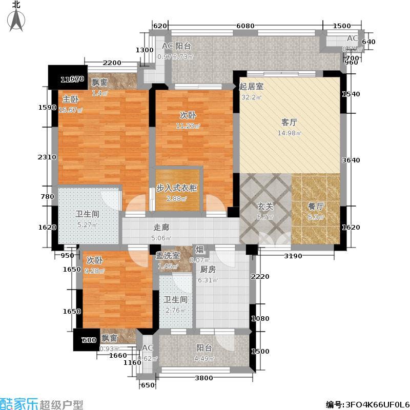 财信沙滨城市112.30㎡A5号A户型-三室两厅两卫+双阳台-套内104.36平米-赠送面积8.69平米户型3室2厅2卫