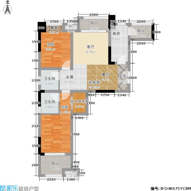 财信沙滨城市86.90㎡1单元1号房 两房两厅两卫 套内76.85平米户型2室2厅2卫