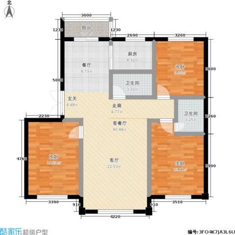 建荣皇家海岸3室1厅2卫1厨126.00㎡户型图