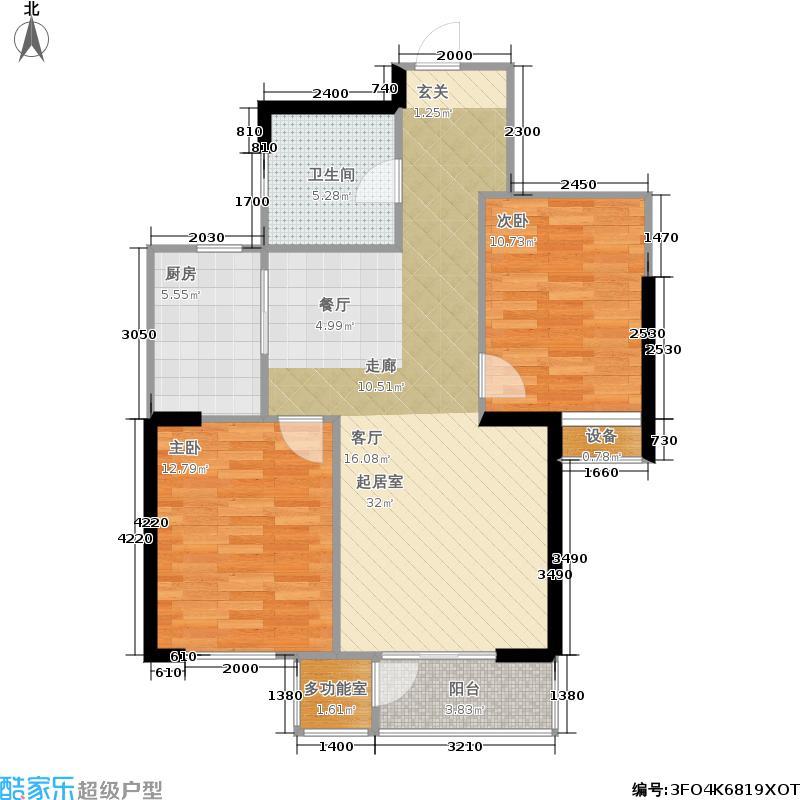七星花园2室2厅1卫户型