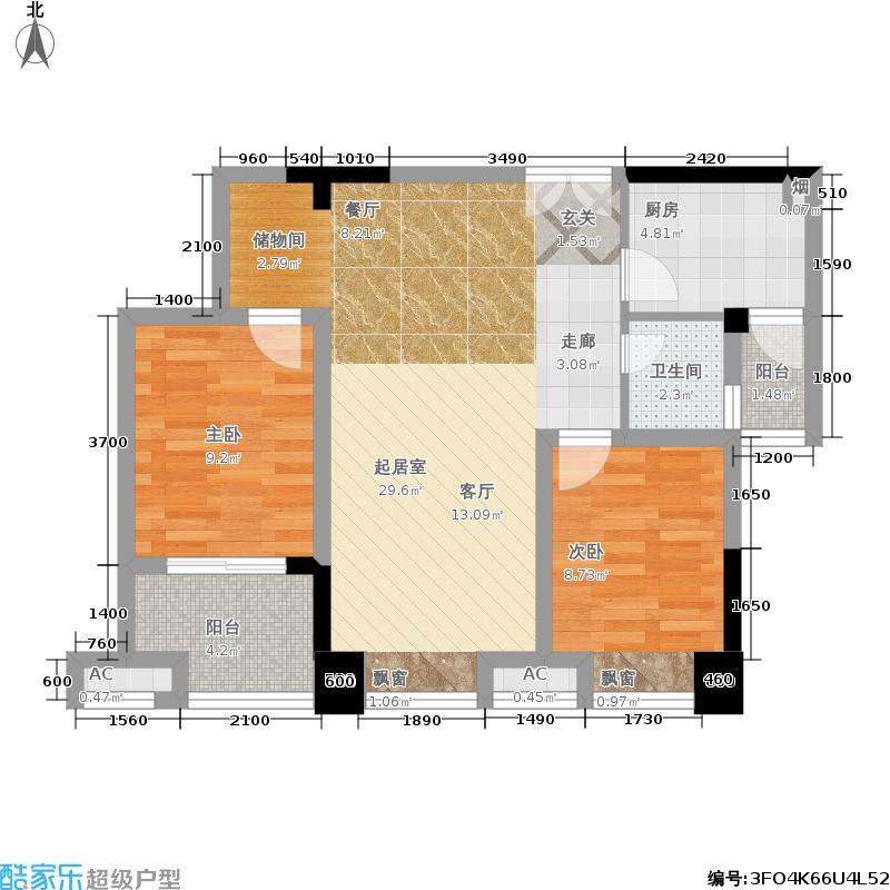 财信沙滨城市75.30㎡A3号B户型-两室两厅一卫+双阳台-套内64.23平米-赠送面积3.51平米户型2室2厅1卫