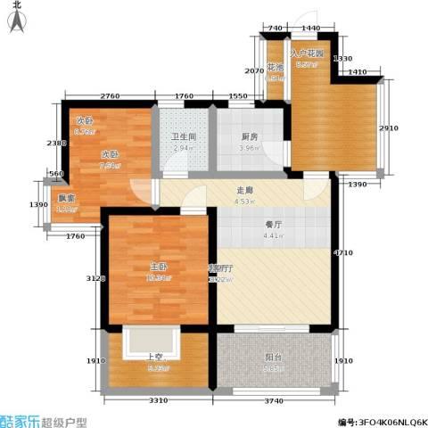 海语山林2室1厅1卫1厨95.00㎡户型图