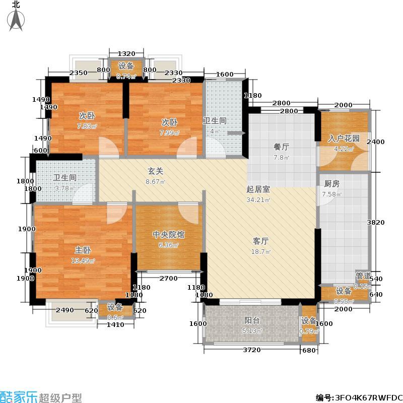 首创鸿恩国际生活区96.00㎡首创鸿恩国际生活区一期4-5号楼标准层C3户型3室2厅2卫1厨 96.00㎡户型3室2厅2卫