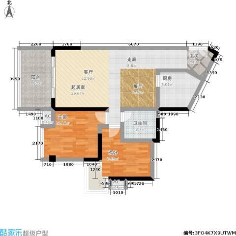 春晖花园2室0厅1卫1厨76.00㎡户型图