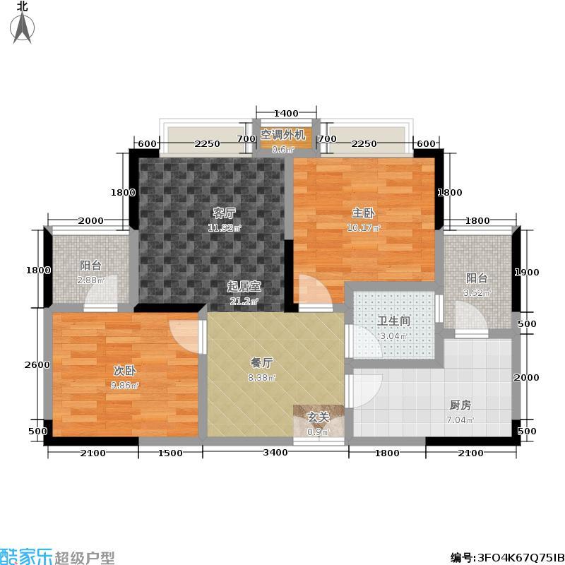 南溪绿郡61.99㎡南溪绿郡一期1-3栋4号、4栋2号房(标准层)2室2厅1卫1厨 61.99㎡户型2室2厅1卫