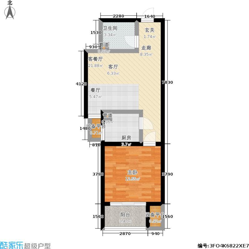 幸福逸居54.74㎡一室一厅一卫户型1室1厅1卫