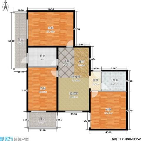 望陶园3室1厅1卫1厨134.00㎡户型图