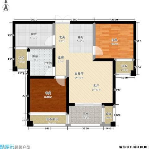 新港天之运2室1厅1卫1厨83.00㎡户型图