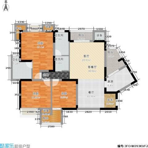 中建康城3室1厅2卫1厨119.00㎡户型图