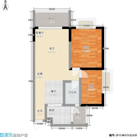合正锦园2室1厅1卫1厨70.00㎡户型图