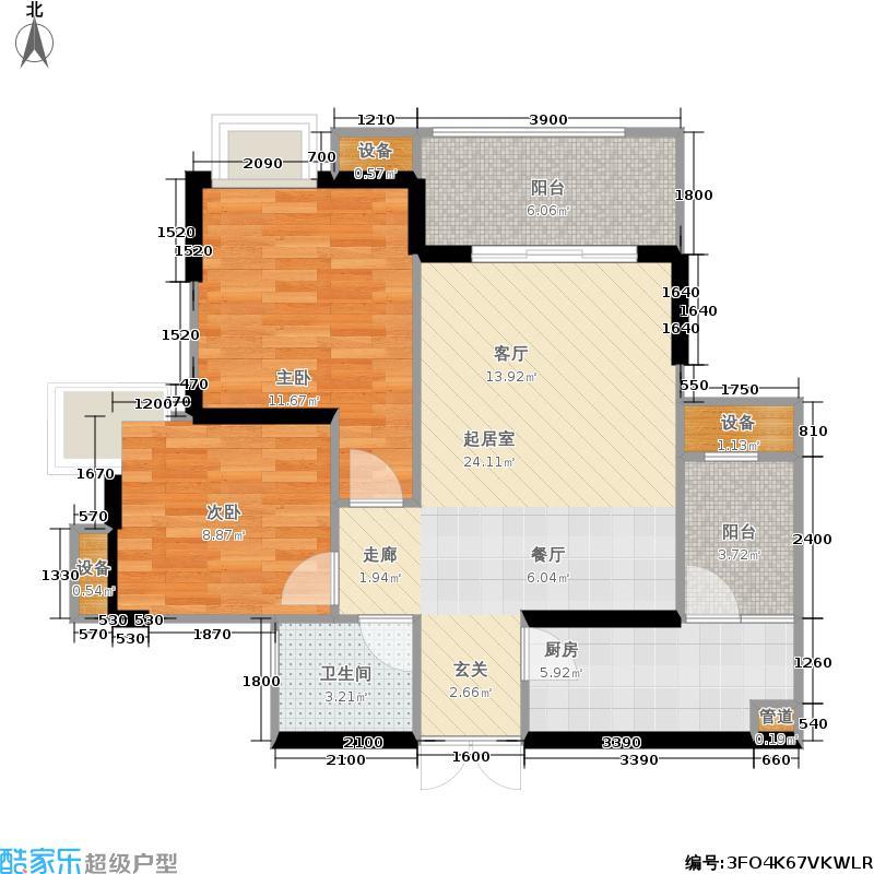 首创鸿恩国际生活区66.15㎡首创鸿恩国际生活区二期21-22号楼标准层B1户型2室2厅1卫1厨 66.15㎡户型2室2厅1卫