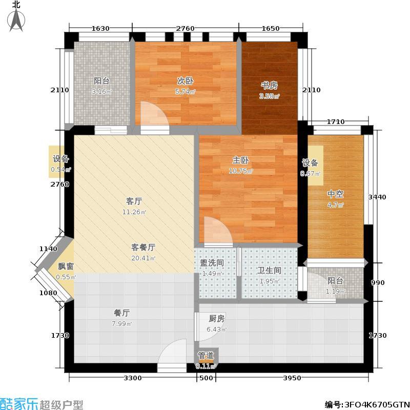 神仙树缤纷63.00㎡B1户型2室2厅1卫
