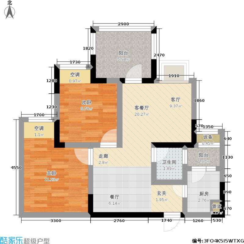 华宇金沙时代华宇金沙时代户型图2号楼3-29层1号户型2室2厅1卫(79/142张)户型2室2厅1卫