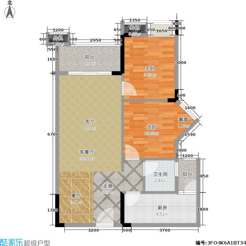 富力城67.00㎡E5栋4号户型2室2厅1卫
