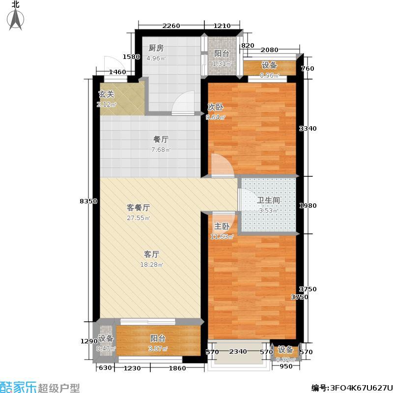 天鸿万象新天94.00㎡北区理想郡两室两厅一卫户型2室2厅1卫