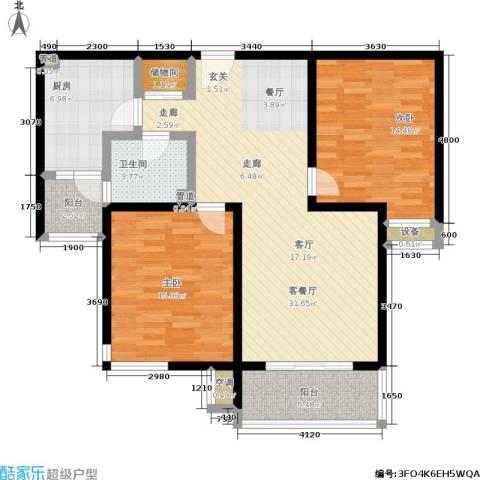 湖山新意2室1厅1卫1厨96.00㎡户型图