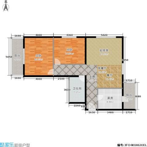 望陶园2室1厅1卫1厨117.00㎡户型图