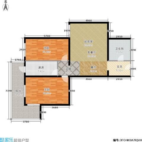 望陶园2室1厅1卫1厨103.26㎡户型图