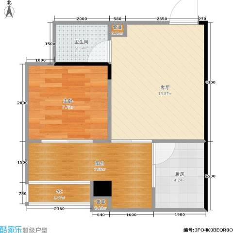 秋实大厦1室1厅1卫1厨53.00㎡户型图