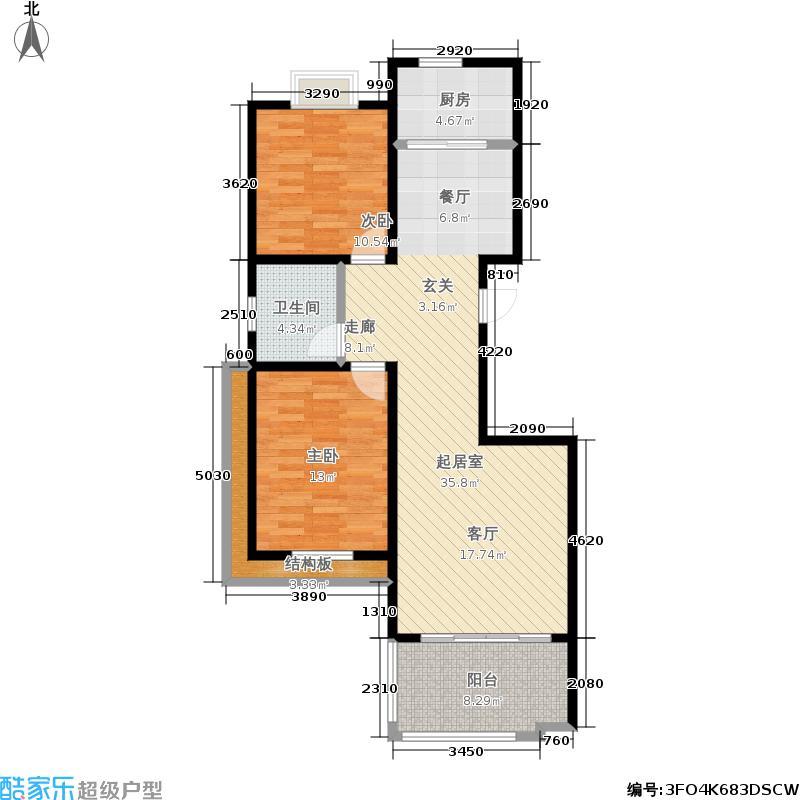 百替御园华府A区-3号楼2户型2室1卫1厨
