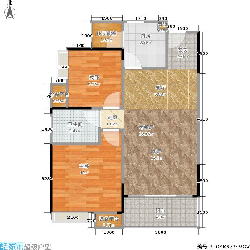 东方剑桥57.62㎡二期6号楼标准层F户型1室1厅1卫1厨 57.62㎡户型1室1厅1卫